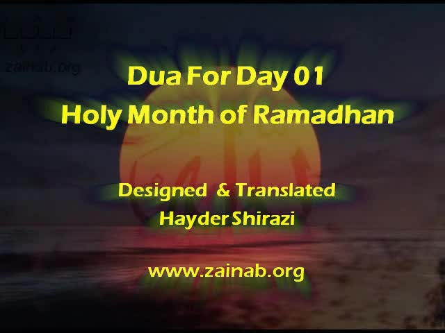 /thumbnail/files/day-01--ramadan-dua.jpg