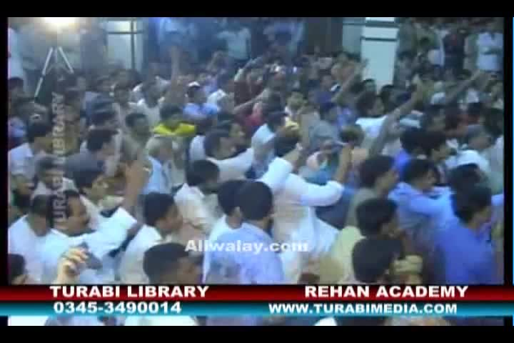 Part  2 - Rehan Academy Jashan e Moula Ali [AS] - Rizvia 2009